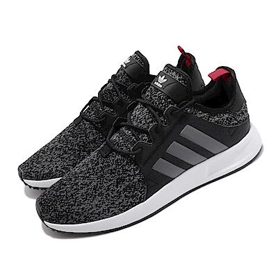 adidas 休閒鞋 X_PLR 低筒 男鞋