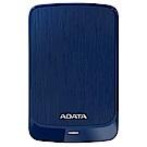 ADATA威剛 HV320 5TB(藍) 2.5吋行動硬碟
