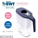 BWT德國倍世 Slim3.6L鎂離子濾水壺(內含鎂離子濾芯*1)(快)