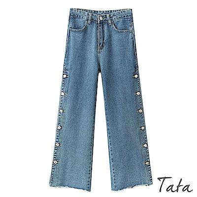 高腰顯瘦排釦直筒褲 TATA