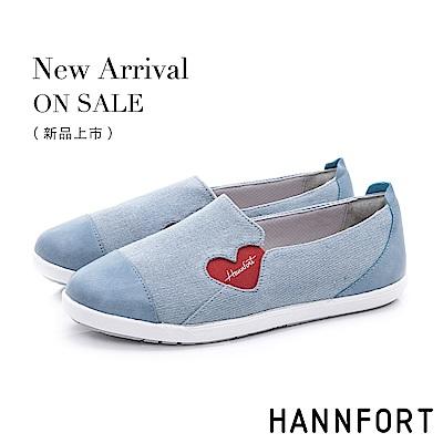 HANNFORT CALIFORNIA 愛心丹寧輕量休閒鞋-女-淺藍