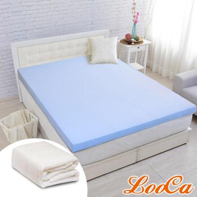 (破盤組)斯里蘭卡100%乳膠 超透氣5cm天然乳膠床墊 加大6尺