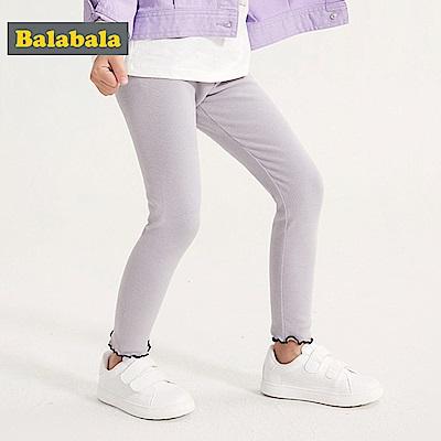 Balabala巴拉巴拉-下擺圈圈感滾邊造型內搭褲-女(3色)
