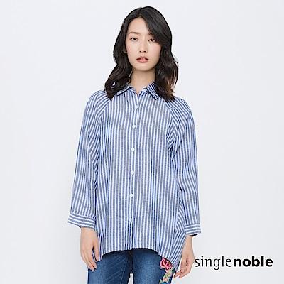 獨身貴族 雅痞阿莉夏直條紋魚尾襯衫(2色) @ Y!購物