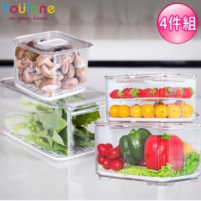 YOUFONE 廚房冰箱透明蔬果可分隔式/收纳瀝水保鮮盒超值四件組