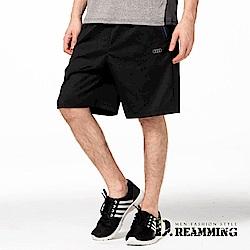 Dreamming 美式足球熱情運動抽繩休閒彈力短褲-黑色