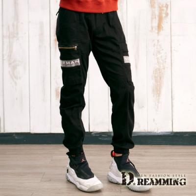 Dreamming SUPER MAN潮款多口袋休閒縮口褲 鬆緊 慢跑褲-黑色