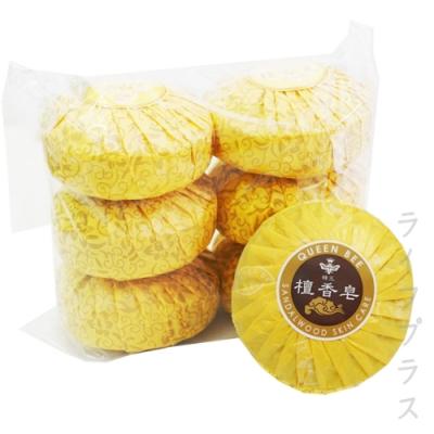 蜂王檀香皂100g-6入袋X6組