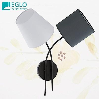 EGLO歐風燈飾 現代風雙色布燈罩式壁燈(不含燈泡)