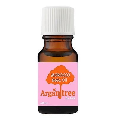 GaGa 量身訂作摩洛哥護髮油10ml(多款可選)