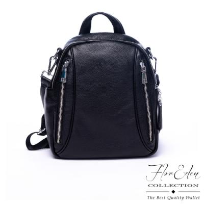Flor Eden - 韓版氣質雅致女款真皮3WAYS手提斜背後背包-共2色
