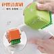 【佳工坊】創意盆栽造型兩用矽膠方塊清潔刷/洗衣刷 product thumbnail 1