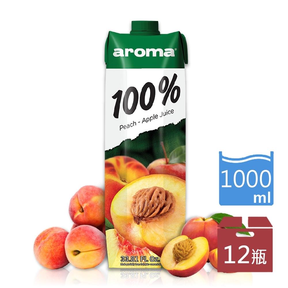 699免運土耳其AROMA100%水蜜桃蘋果汁1000mlx12瓶箱購