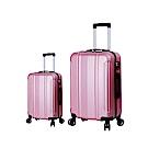 DF travel - 探索城市旅者不凡格調輕量18+28吋2件組行李箱-共6色