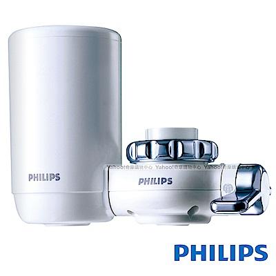 飛利浦極淨水龍頭型淨水器WP3811(快速到貨)