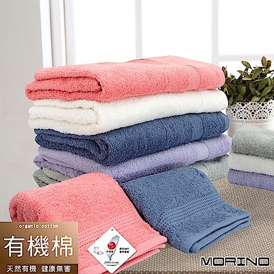 MORINO摩力諾 有機棉歐系緞條浴巾
