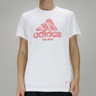 Adidas KC TEE BC TP 男 短袖上衣 白