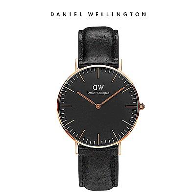 DW 手錶 官方旗艦店 36mm玫瑰金框 Classic Black 爵士黑真皮皮革錶