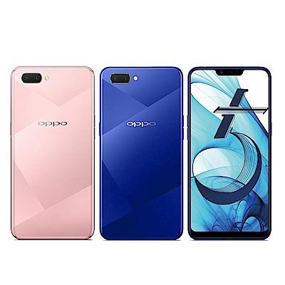 OPPO AX5 (3G/64G) 6.2吋AI智慧美顏手機