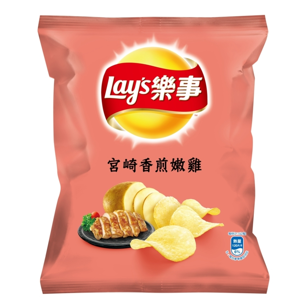 樂事 宮崎香煎嫩雞味洋芋片43G/包