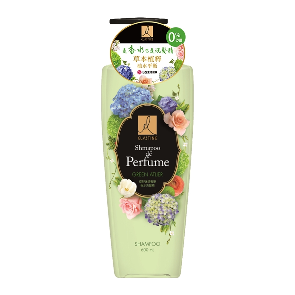 Elastine 綠野迷情奢華香水洗髮精 600ml(零矽靈疊香登場)