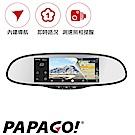 【PAPAGO! 】GoSafe A723 WI-FI後視鏡聲控導航行車記錄器