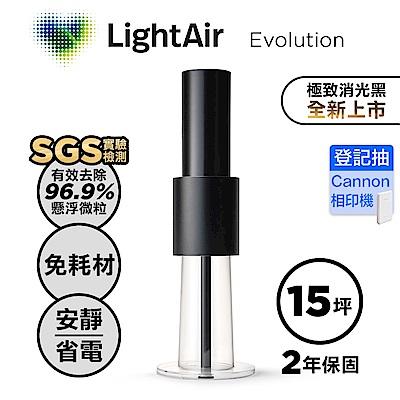 [時時樂限定]瑞典LightAir 15坪 IonFlow Evolution PM2.5 精品空氣清淨機
