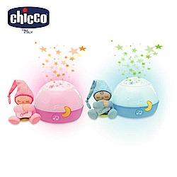 chicco-舒眠星星投射夜燈