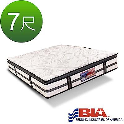 美國BIA名床-Seattle 獨立筒床墊-6×7尺特大雙人