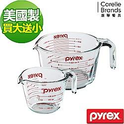(買大送小)康寧Pyrex 含蓋式量杯1000ml+250ml單耳量杯
