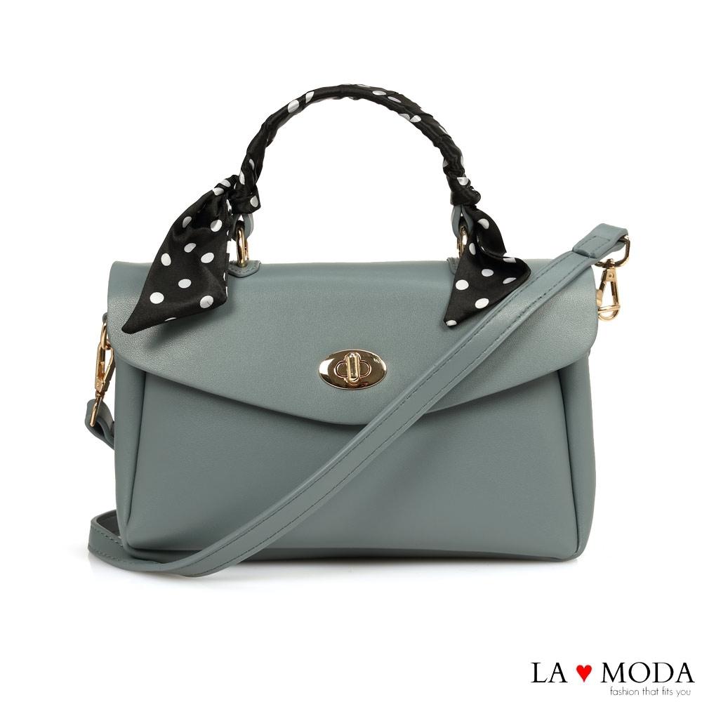 La Moda 設計小巧思緞帶把手多背法肩背斜背大方包(藍)