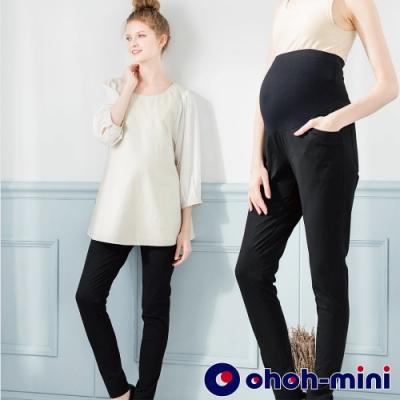 ohoh-mini 孕婦褲 都會百搭煙管長褲