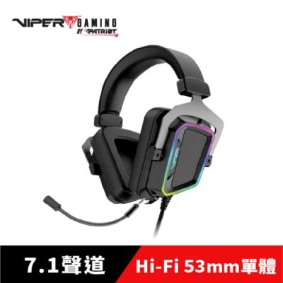 VIPER美商博帝 V380 RGB 7.1聲道電競耳機