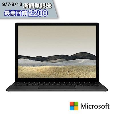 微軟 Surface Laptop 3 13吋筆電(i7-1065G7/Graphics/16G/256G SSD/霧黑)