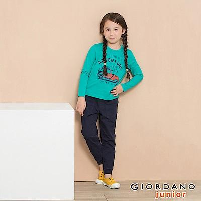 GIORDANO 童裝質感休閒時尚束口褲 -  66  標誌海軍藍