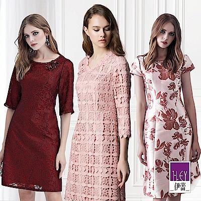 [時時樂限定] ILEY伊蕾 高質感優雅剪裁洋裝(3款任選)