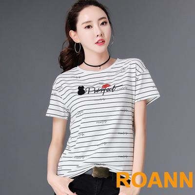 圓領字母拼接條紋短袖T恤 (共二色)-ROANN
