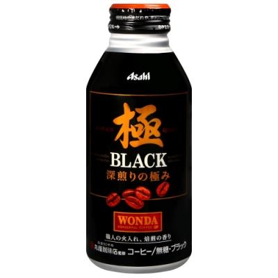 ASAHI WONDA 極咖啡-Black(400g)