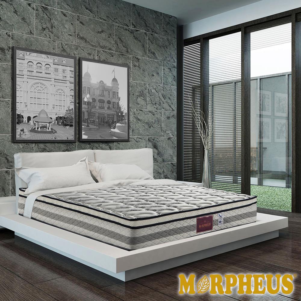 夢菲思 真三線天絲棉+竹碳紗+羊毛+透氣強化蜂巢式獨立筒床墊-單人3.5尺 @ Y!購物