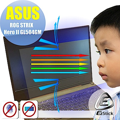 EZstick ASUS GL504 GL504GM 專用 防藍光螢幕貼