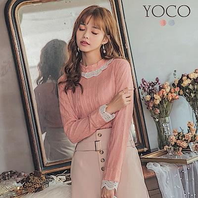 東京著衣-yoco 溫柔布蕾小高領層次蕾絲襯布長袖上衣-S.M.L(共二色)