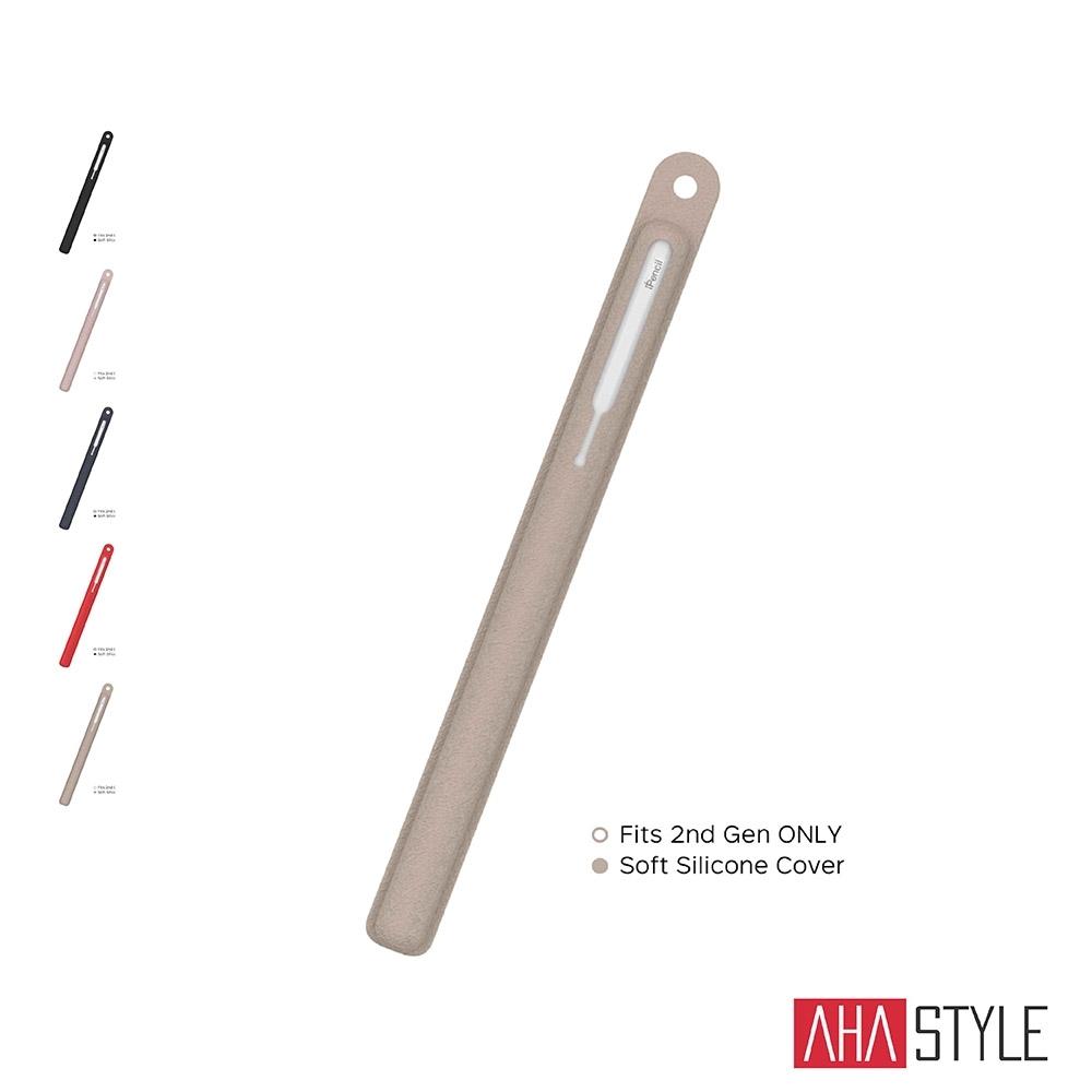 AHAStyle Apple pencil 2代專用 矽膠收納筆套