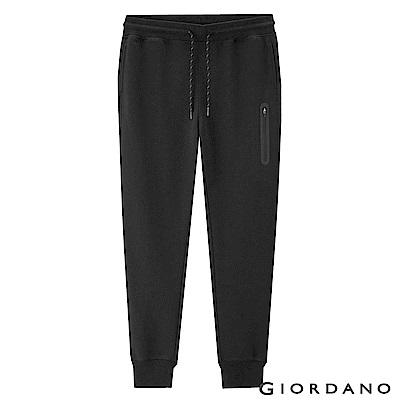 GIORDANO  女裝GMOTION素色運動束口褲-09 標誌黑色