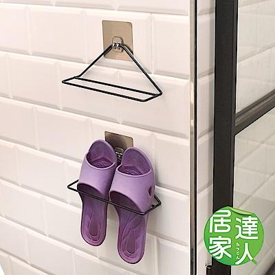 [團購3入組] 居家達人 壁掛式無痕貼三角鞋架/收納架