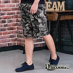 Dreamming 夏日薄款迷彩伸縮休閒工作短褲-綠灰