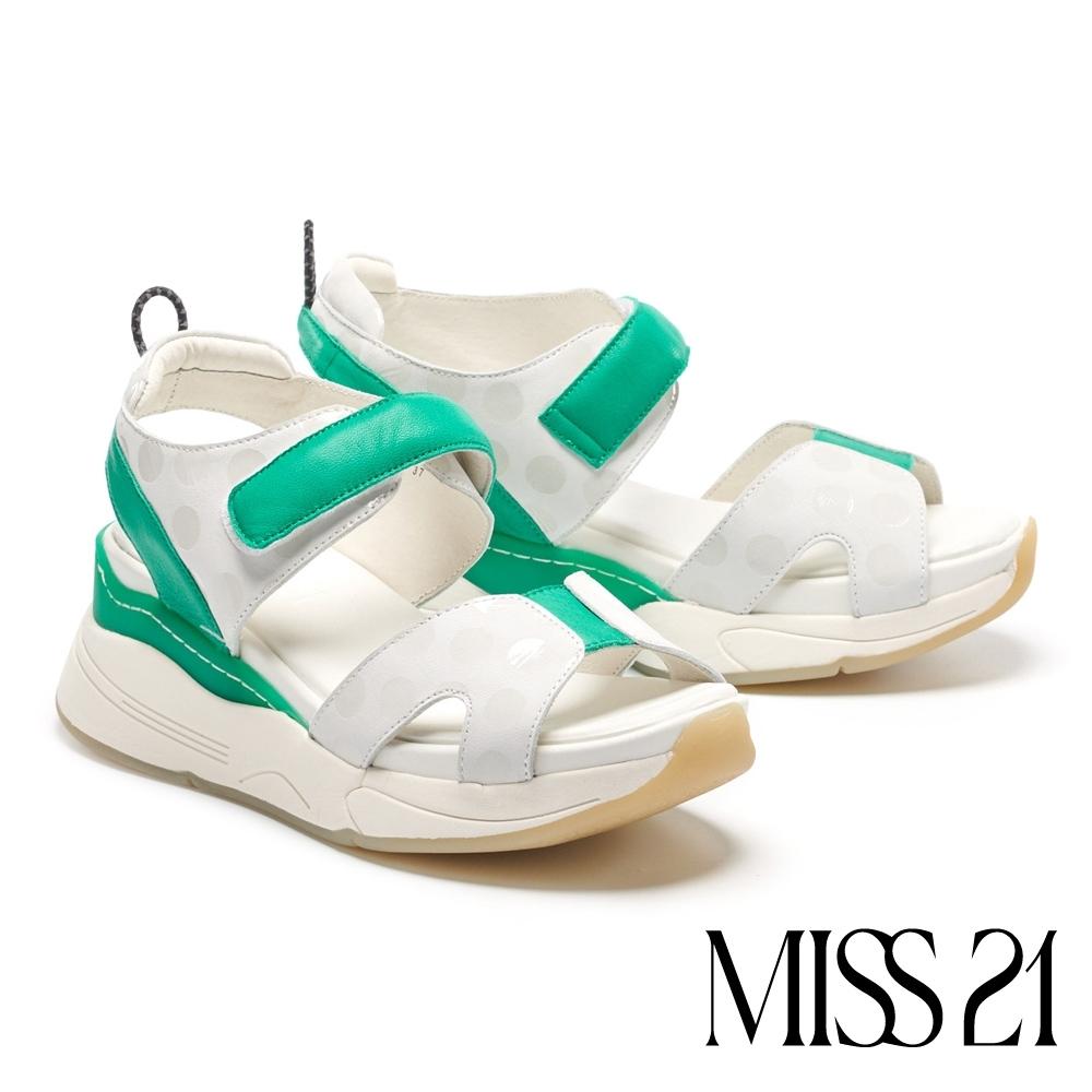 涼鞋 MISS 21 率性潮感真皮雙寬帶魔鬼氈設計厚底涼鞋-綠