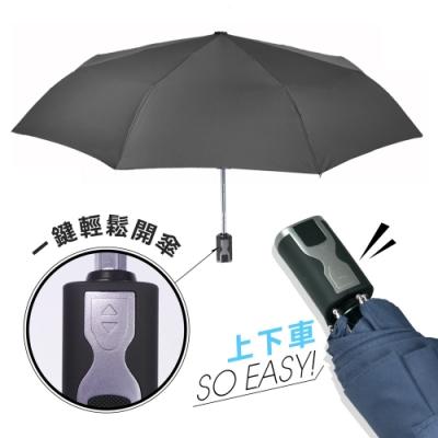2mm 第三代通勤加固抗風自動開收傘 (低調灰)