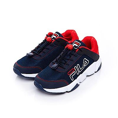 FILA KIDS #原宿篇 大童慢跑鞋-丈青 3-J860S-321
