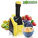 Yonanas 天然健康 水果冰淇淋機【大黃蜂】