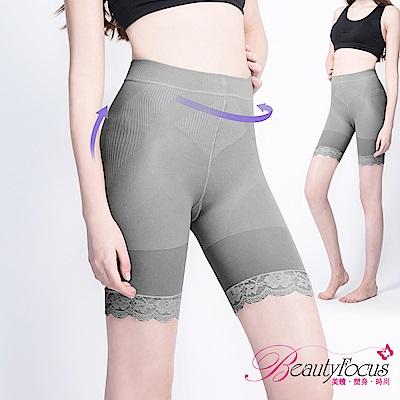 塑褲 280D蕾絲輕薄彈力塑褲(深灰)BeautyFocus
